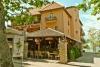 Отель Ла Рива 3* - Hotel La Riva 3*. Шиофок Венгрия. Отдых и оздоровление.