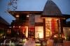 Отель Мала Гарден 4* - Hotel Mala Garden 4*. Шиофок Венгрия. Отдых и оздоровление.